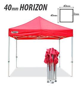 40mm-horizon-marquee